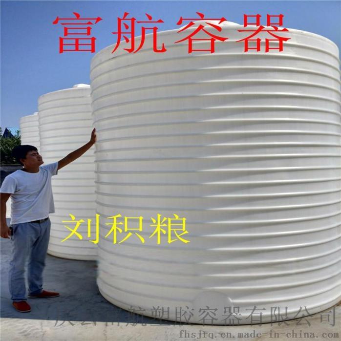 直供甘肅10噸塑料桶 隴西10T塑料儲罐45733802
