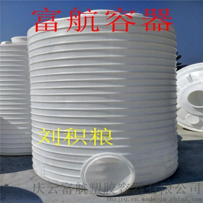 直供甘肅10噸塑料桶 隴西10T塑料儲罐45733792