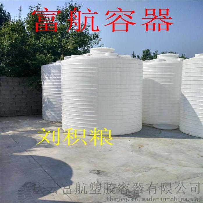 直供甘肅10噸塑料桶 隴西10T塑料儲罐45733782