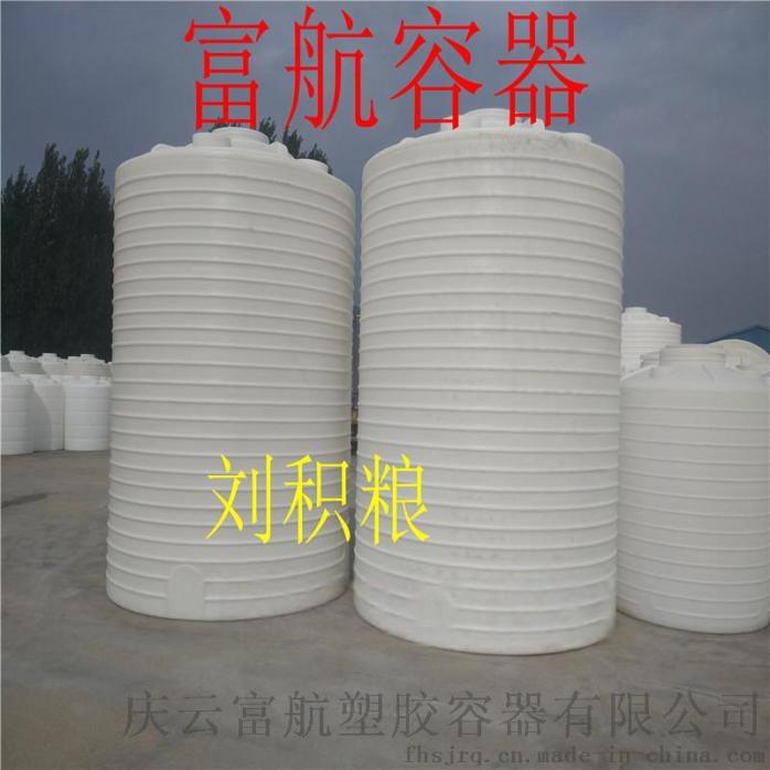 直供甘肅10噸塑料桶 隴西10T塑料儲罐45733632
