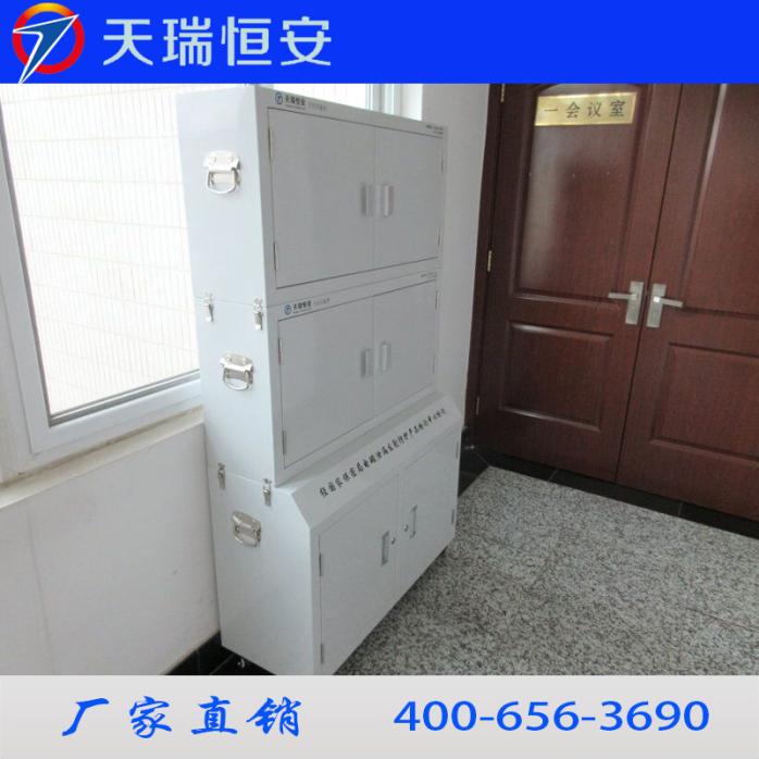 手機遮罩櫃案例主圖1北京市公安局懷柔區分局.jpg
