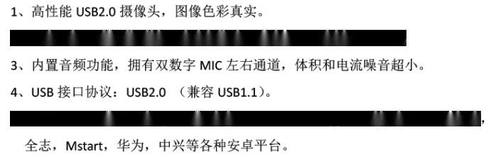PTU11 产品特点.jpg