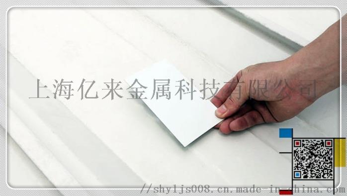 彩塗551.jpg