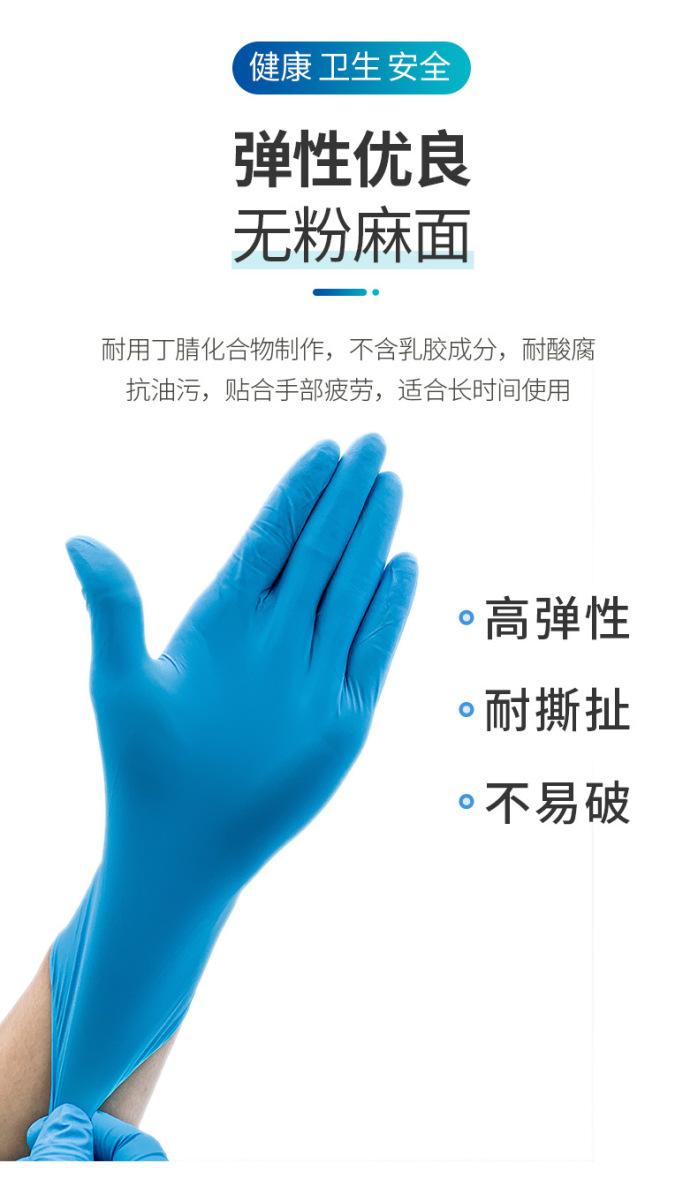 手套详情_02.jpg
