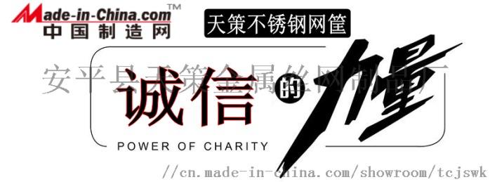 a安中國製造網.png
