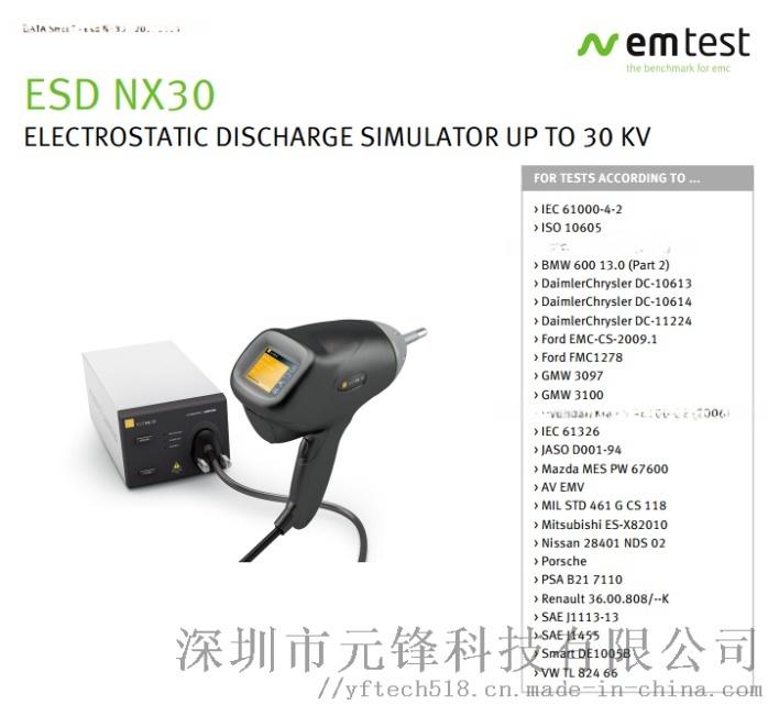 emtest-NX30-6.png