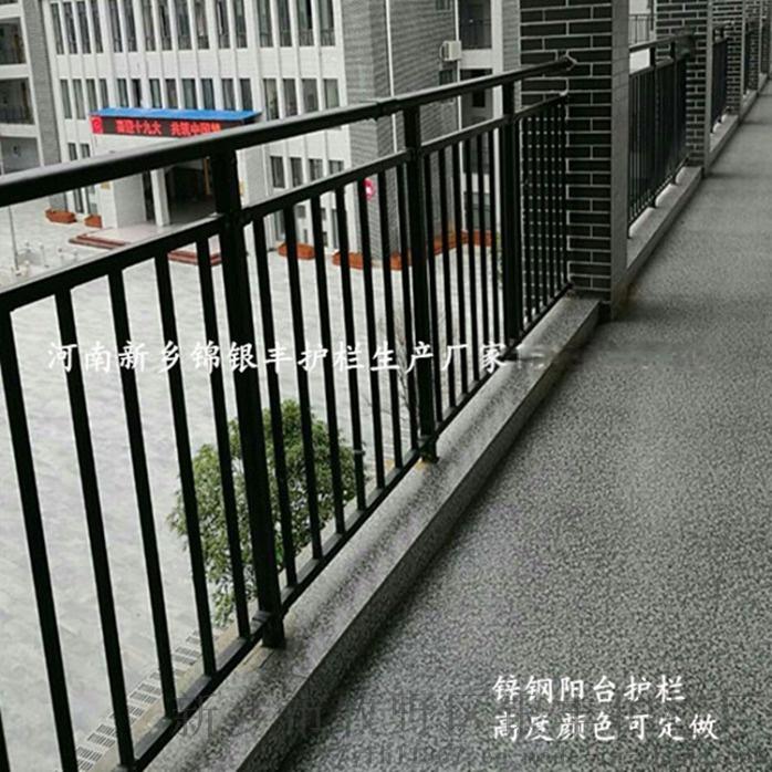 河南批发新型阳台护栏 弧形楼房阳台栏杆效果图53769802