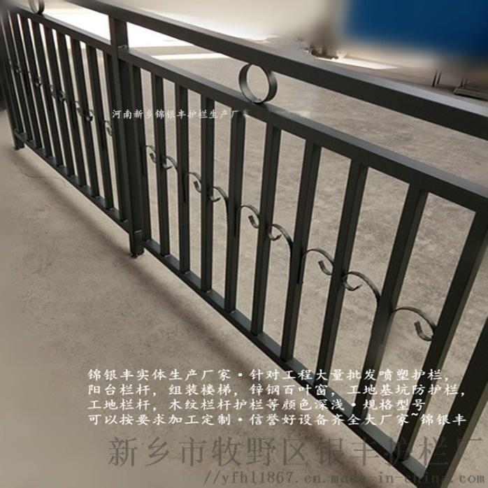 河南郑州阳台护栏 弧形阳台护栏 锌钢阳台护栏尺寸 53774482