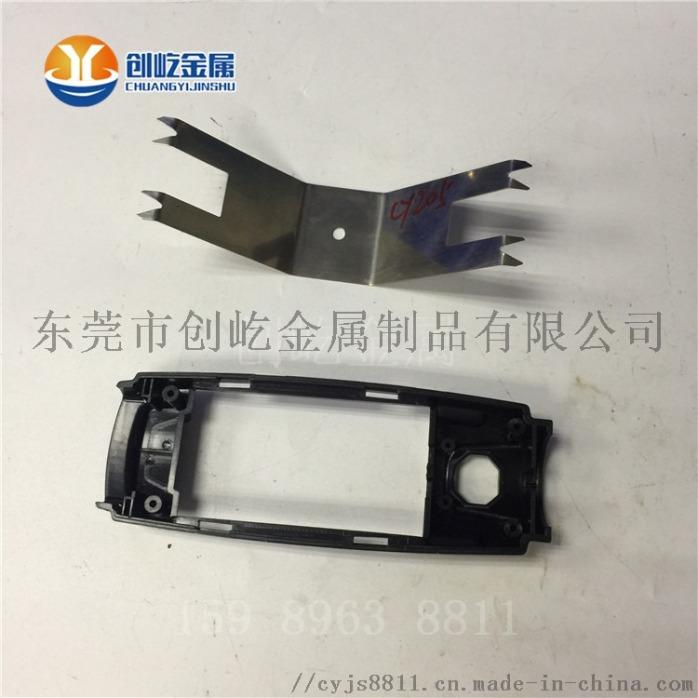 G2511   汽车玩具胶件喷漆弹片夹具CY205   1元5 (2).jpg