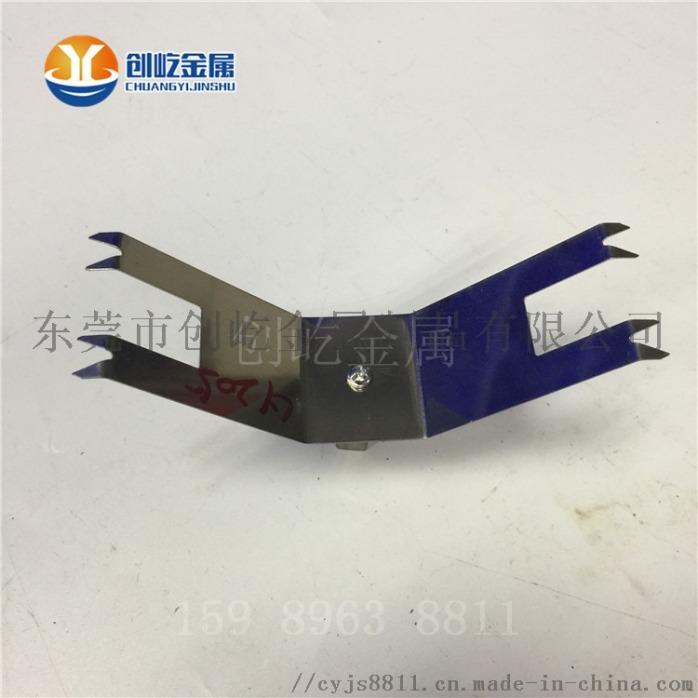 G2516   8叉支角大口弹片CY205     2元5 (1).jpg
