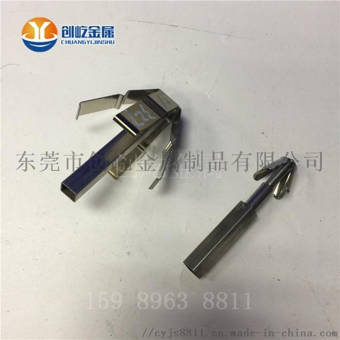 G2517   4叶倒装卡圆形产品喷涂挂具CY327     3元5 (2).jpg