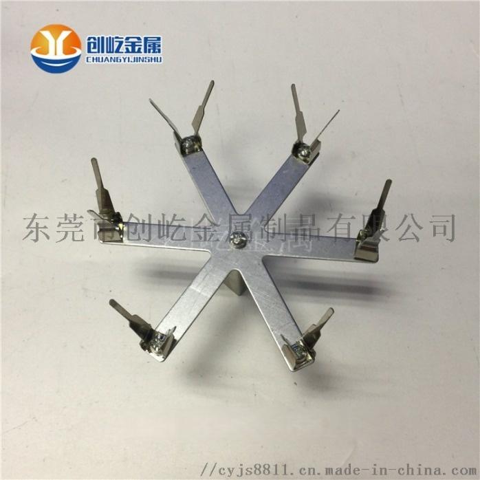 G2523     平挂6个小号尖角钢片夹CY12     5元5 (1).jpg