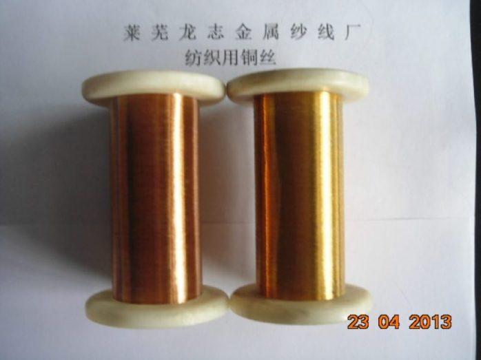 0.025磷铜丝0.070mm锡青铜丝18269902