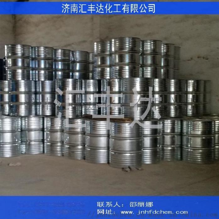 专供工业级桶装环氧氯丙烷55329092