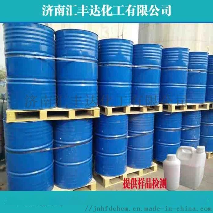 工业优级二环己胺,二环己胺工厂直供758624692