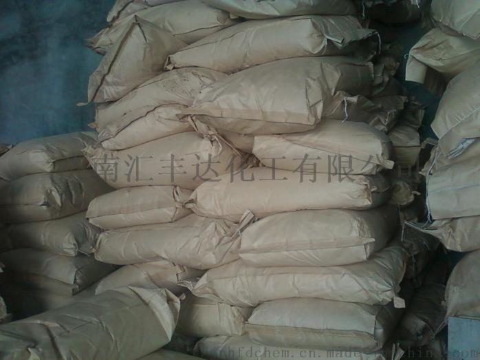 现货供应工业国标过硫酸钠758714552