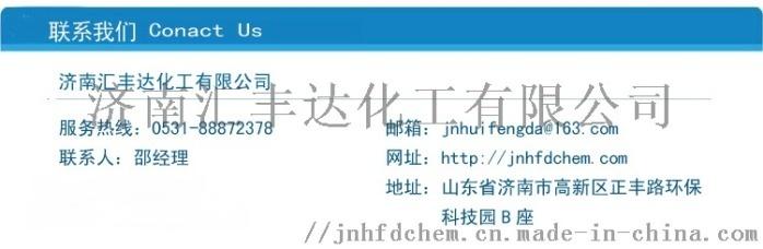 专供无水氟化钾,工业氟化钾厂家直销55683372