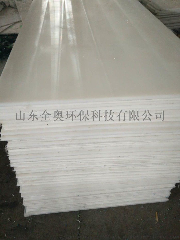 PE塑料方形菜板定做,耐磨PE菜墩厂家757031852