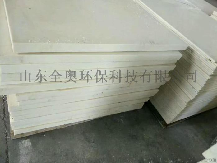 高强尼龙板厂家,MC尼龙板工业用54398362