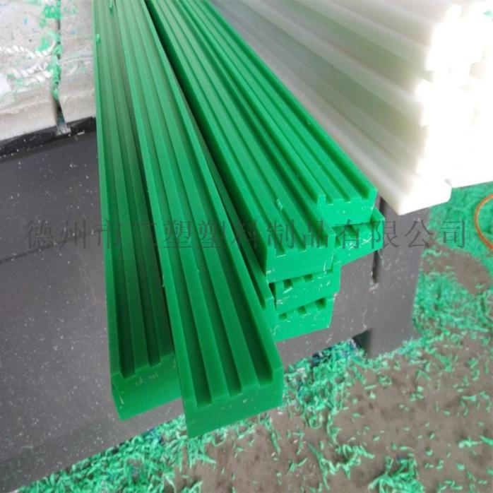 绿色hdpe高分子耐磨板塑料板 机械加工聚乙烯滑块56309422