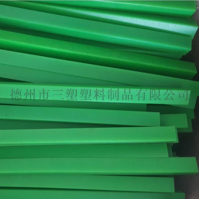 高分子聚乙烯链条导轨 链条导向件滑块759301432
