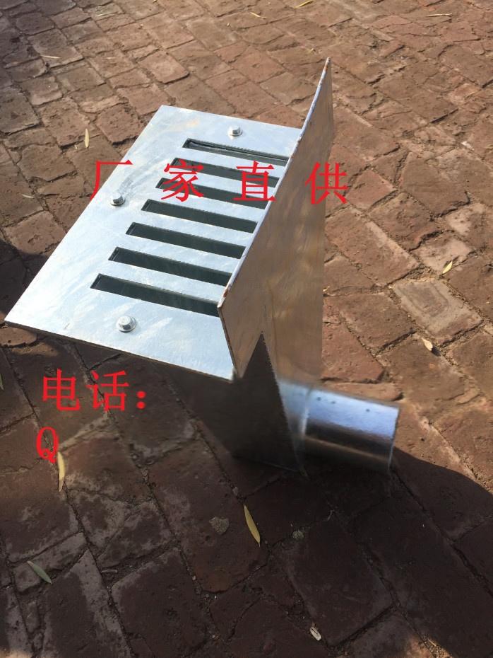 02S403钢制镀锌雨水斗 侧入式雨水斗DN15032075985