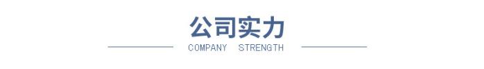 山东国标乙二醇单甲醚生产厂家 优质乙二醇甲醚供应商55076822