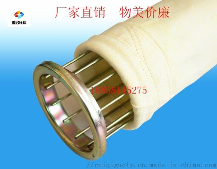 无碱玻纤过滤袋 玻纤布除尘袋 玻纤硅油除尘袋759986242