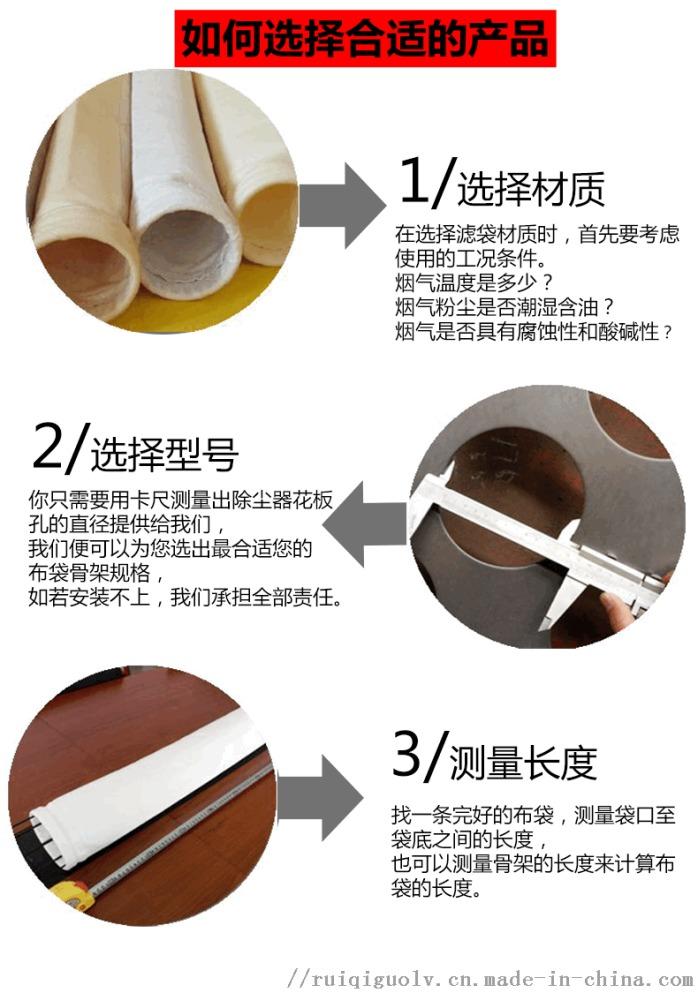无碱玻纤过滤袋 玻纤布除尘袋 玻纤硅油除尘袋56649152