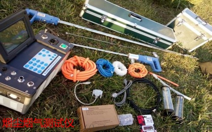 LB-70C煙塵煙氣檢測儀 (2).jpg