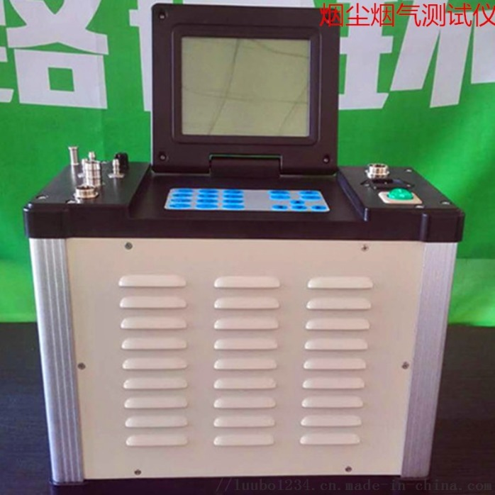 LB-70C系列自動煙塵煙氣測試儀..jpg