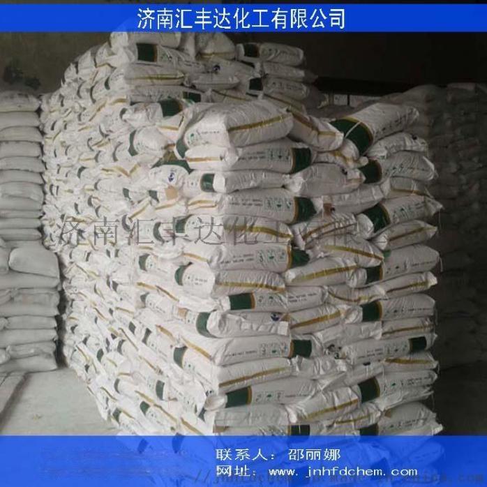 鄰苯二胺,工業優級1,2-苯二胺廠家直銷758590912