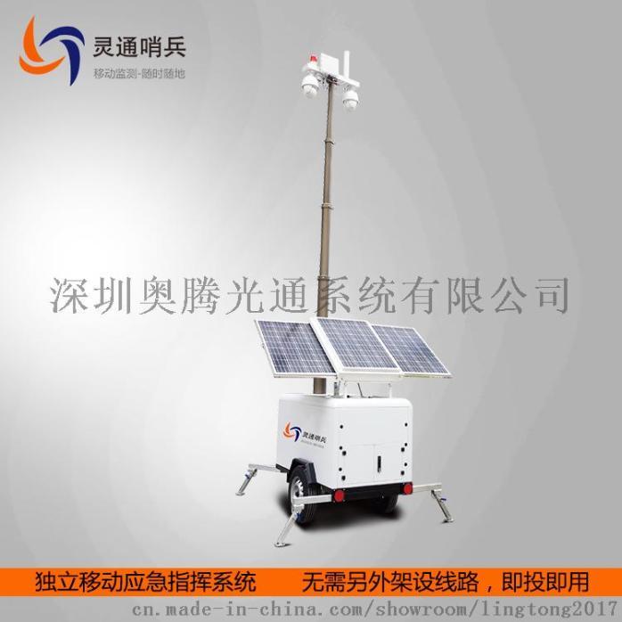 LT灵通哨兵应急监控 无线移动监控系统 临时监控系统757623405