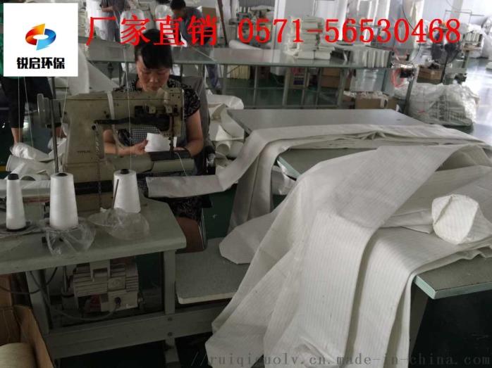 长毛绒滤布 转盘过滤器长毛滤布 厂家直销760121312