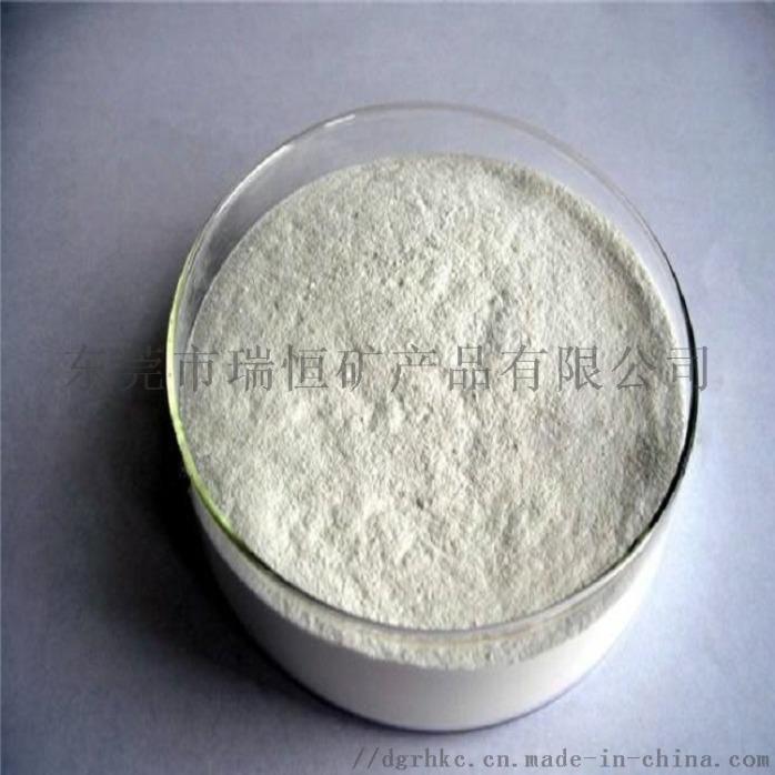 饲料膨润土,钙基膨润土,蒙脱石52006072