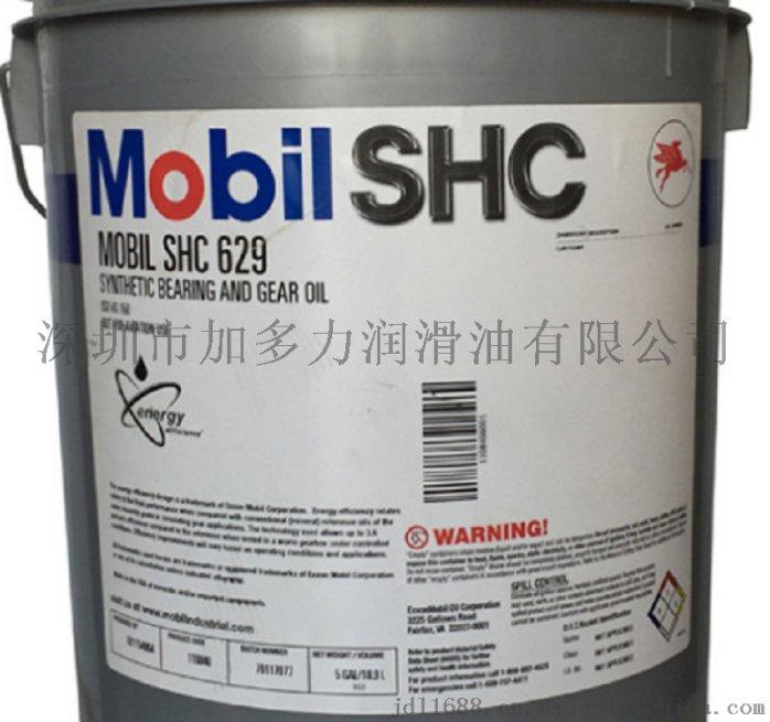 SHC629小桶