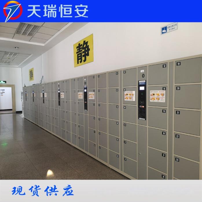 北京联合大学图书馆-条码+刷卡智能电子储物柜案例.jpg