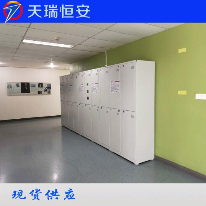 北京劳动保障职业学院白柜.jpg