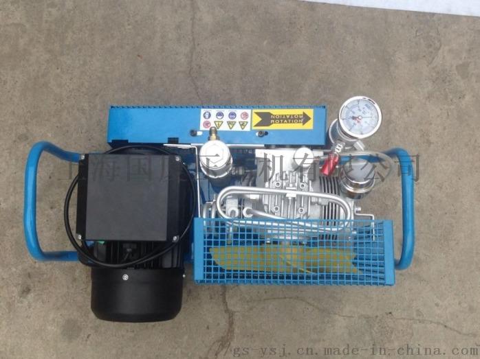 3KW小型高压压缩机760004452