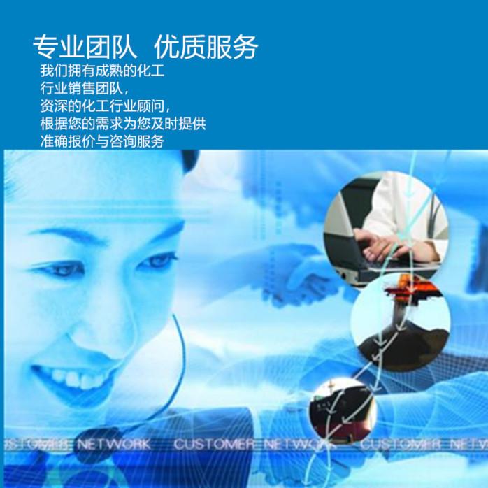 现货供应高品质的化工原料丙烯酸CAS79-10-757146642