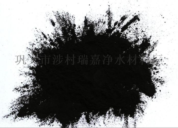 木质粉状活性炭厂家_200目脱色粉状活性炭【价格,厂家,求购,什么品牌好】-中国 ...
