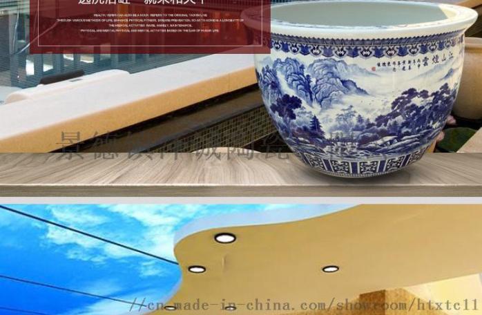 陶瓷洗浴大缸详情页_06.jpg