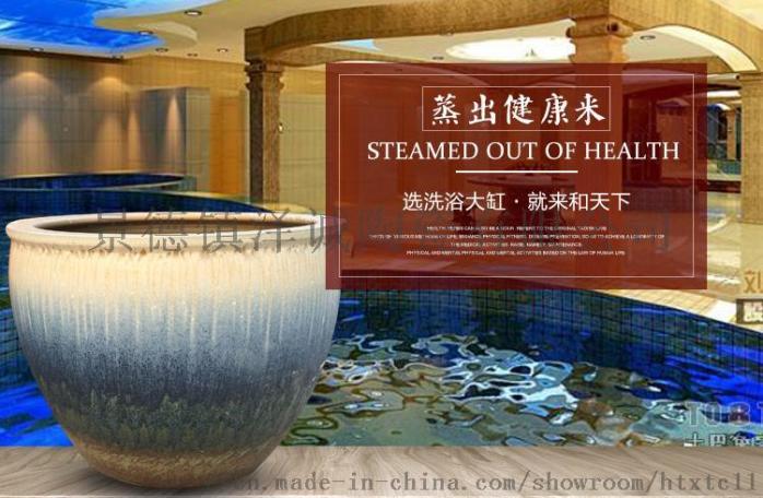 陶瓷洗浴大缸详情页_07.jpg