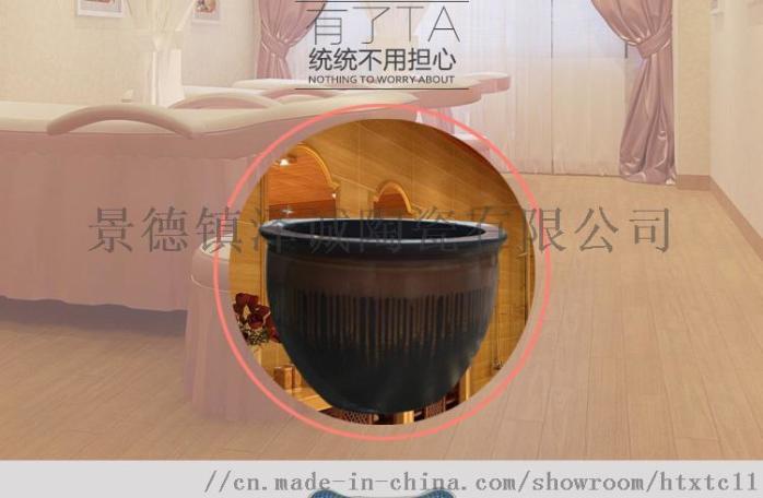 陶瓷洗浴大缸详情页_12.jpg