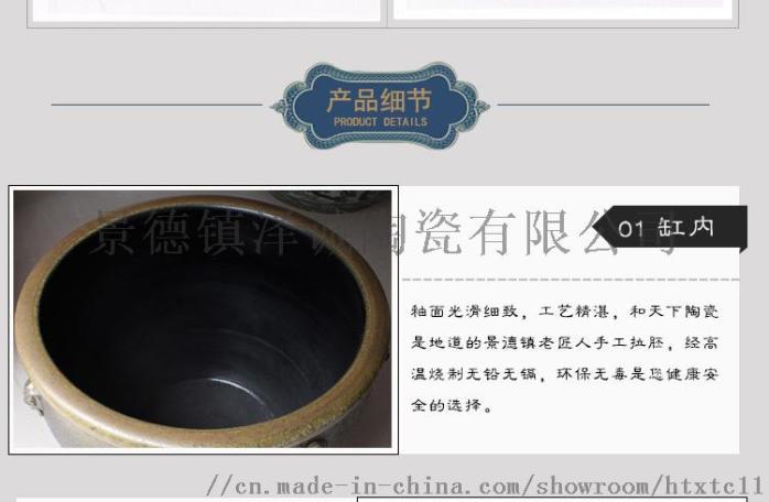 陶瓷洗浴大缸详情页_15.jpg