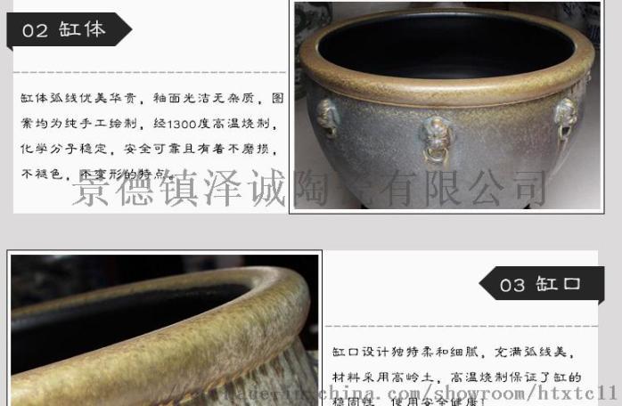 陶瓷洗浴大缸详情页_16 - 副本.jpg