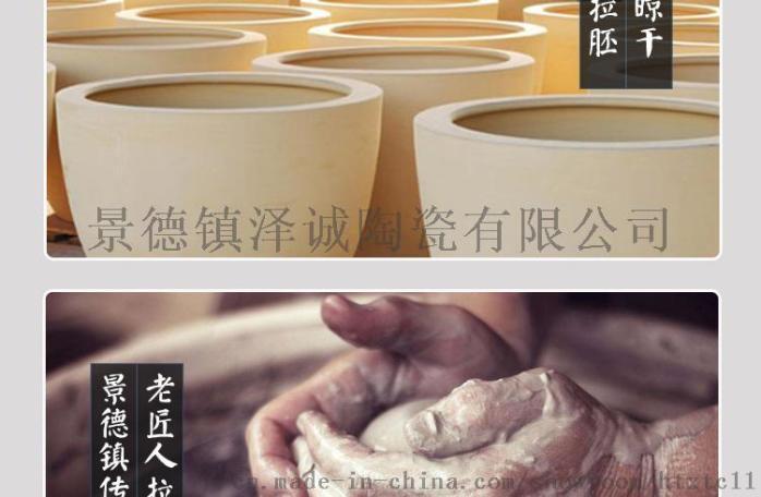 陶瓷洗浴大缸详情页_19.jpg