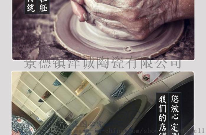 陶瓷洗浴大缸详情页_20.jpg