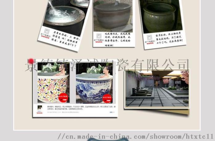 陶瓷洗浴大缸详情页_23.jpg