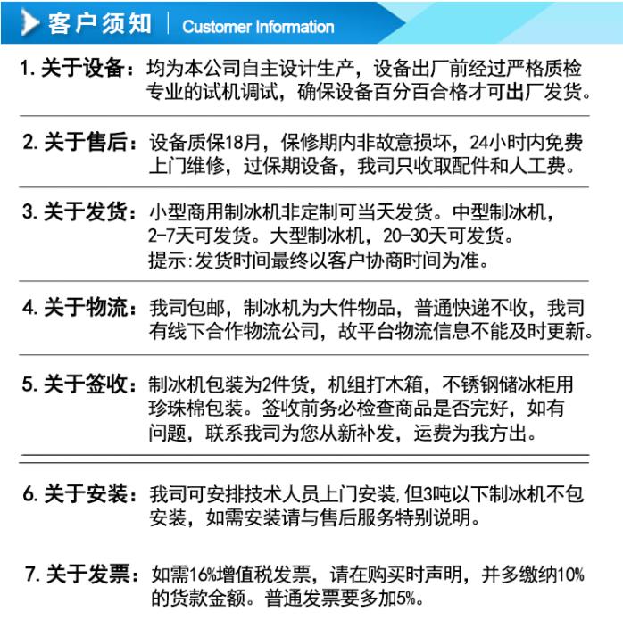 深圳冰之星2500公斤商用片冰机冷藏保鲜片冰机厂家81056305